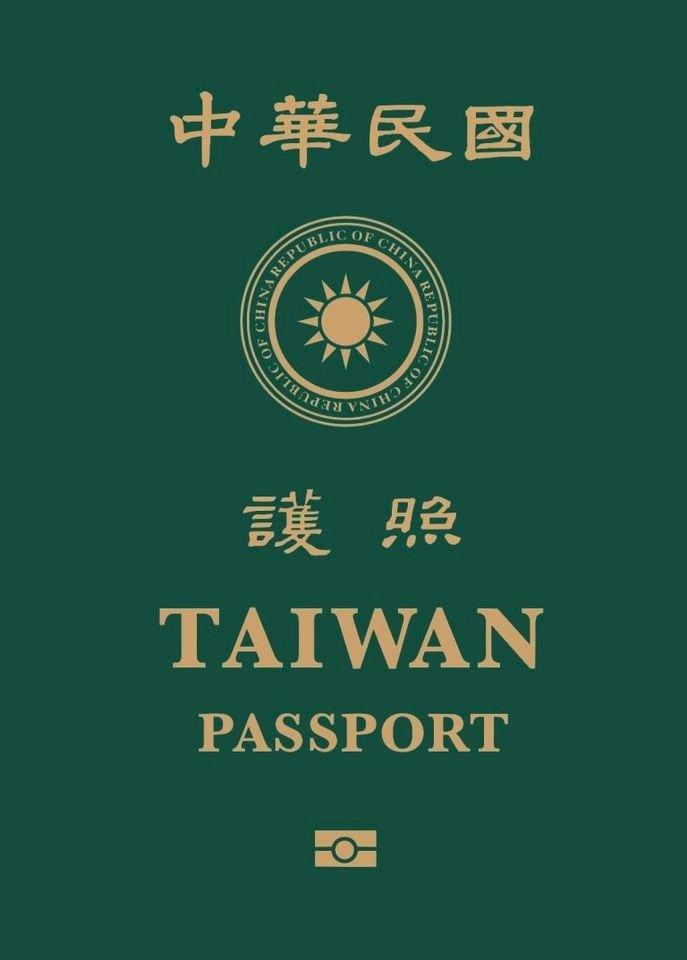 台湾、来年1/11新版旅券発行 「TAIWAN」が大きくなる